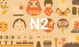 N2-MateriTataBahasaJLPT