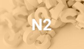 N2-Quiz