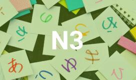 N3-Kosakata