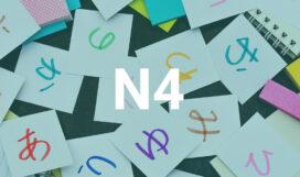 N4-Kosakata