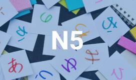 N5-Kosakata